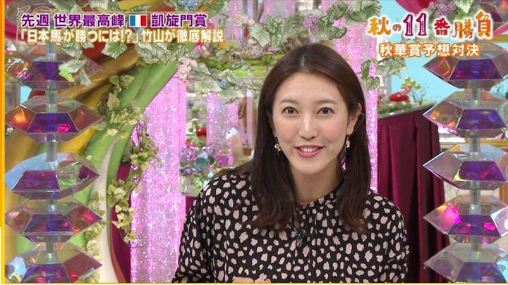 2019年10月12日小澤陽子の画像15枚目