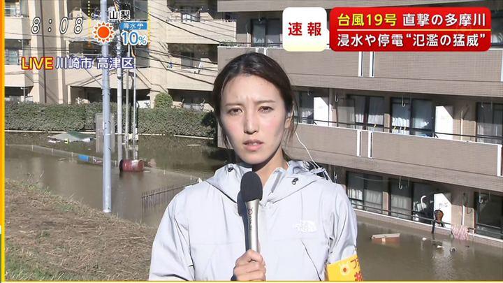 2019年10月13日小澤陽子の画像01枚目