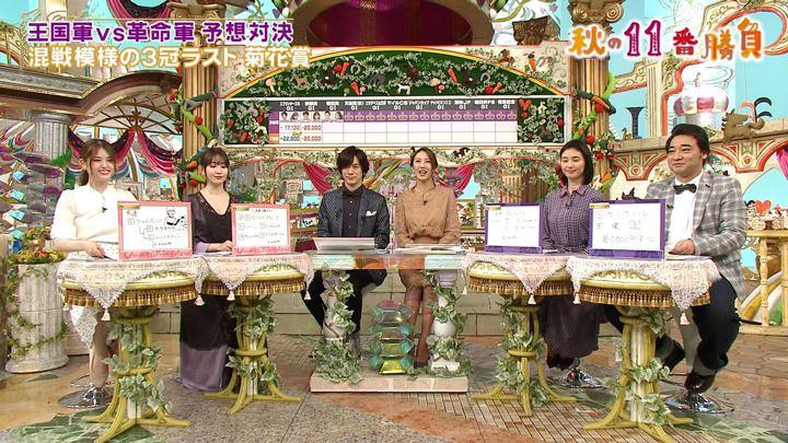 2019年10月19日小澤陽子の画像11枚目