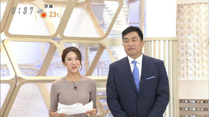 2019年10月20日小澤陽子の画像01枚目