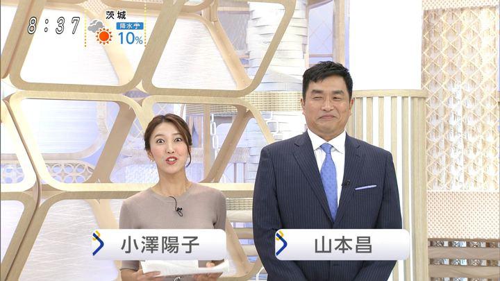 2019年10月20日小澤陽子の画像02枚目