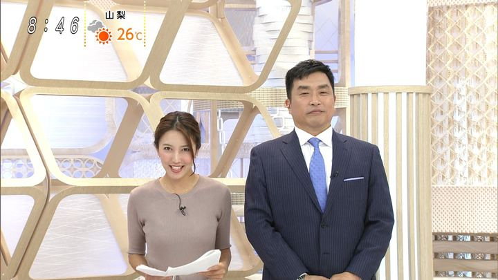 2019年10月20日小澤陽子の画像08枚目