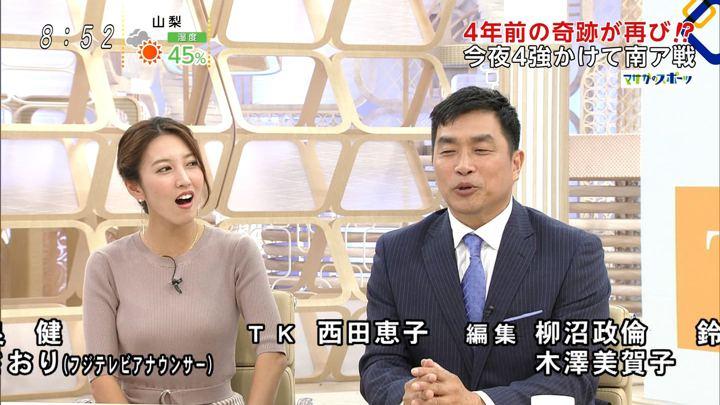 2019年10月20日小澤陽子の画像09枚目