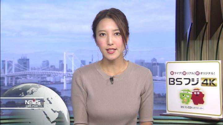 2019年10月20日小澤陽子の画像14枚目