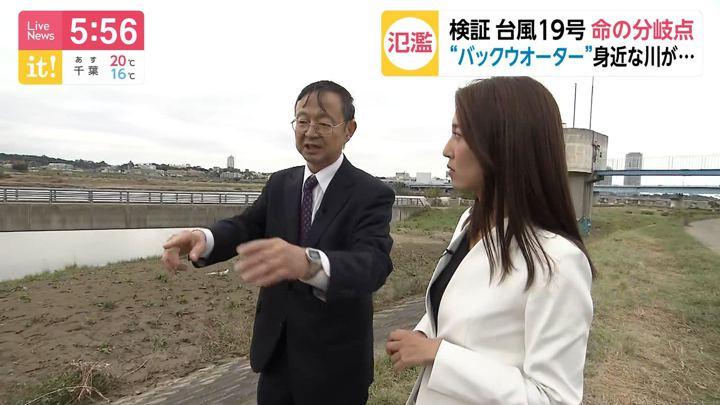 2019年10月21日小澤陽子の画像01枚目