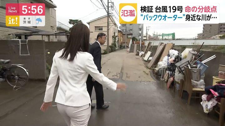 2019年10月21日小澤陽子の画像04枚目