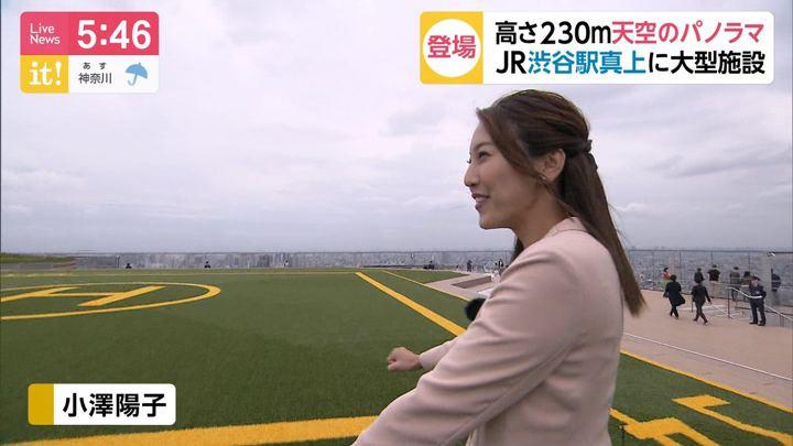 2019年10月24日小澤陽子の画像03枚目