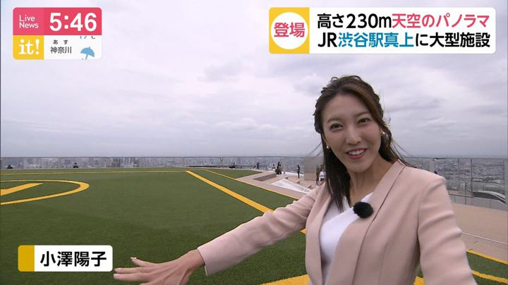 2019年10月24日小澤陽子の画像04枚目