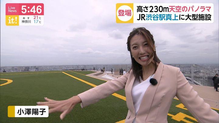2019年10月24日小澤陽子の画像05枚目