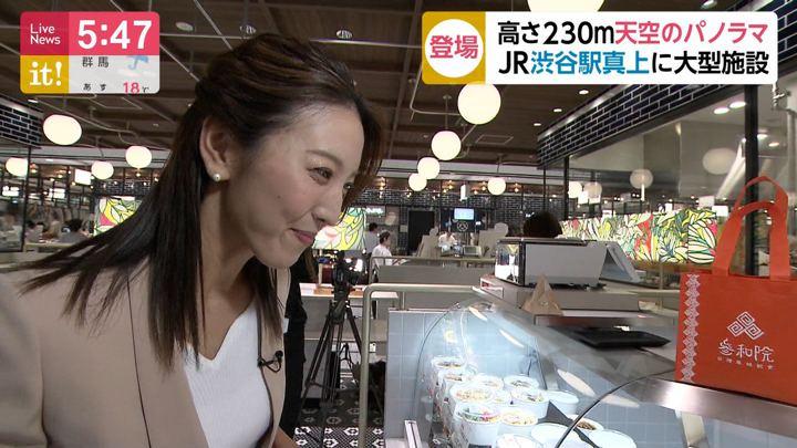 2019年10月24日小澤陽子の画像08枚目