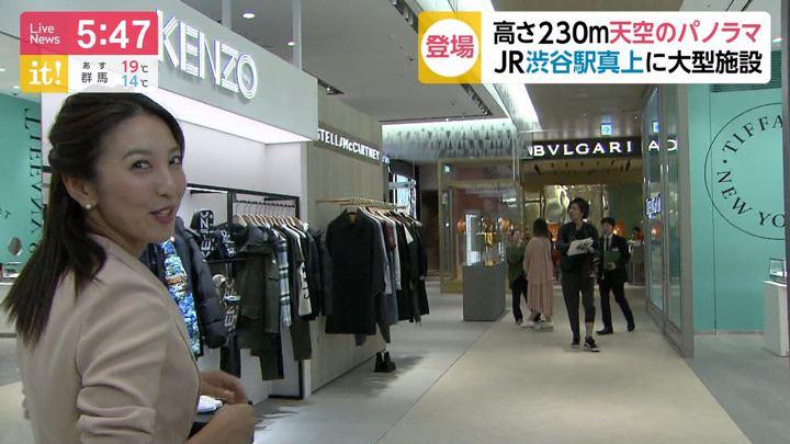 2019年10月24日小澤陽子の画像09枚目