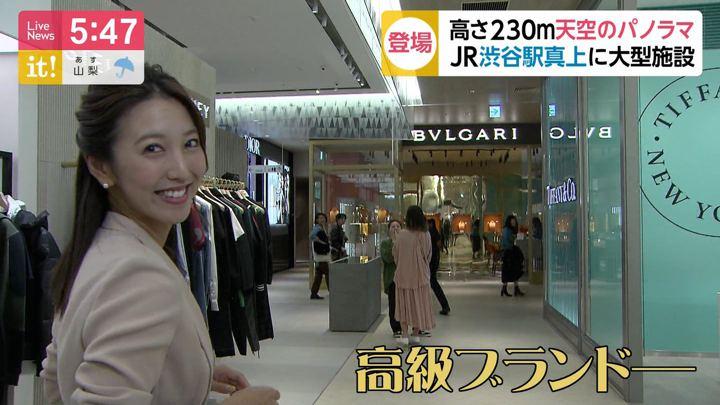 2019年10月24日小澤陽子の画像10枚目