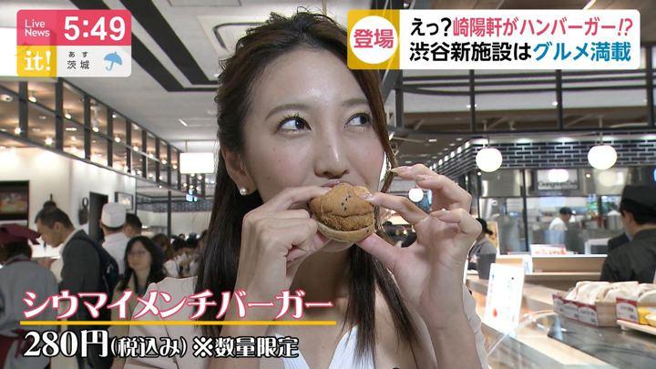2019年10月24日小澤陽子の画像16枚目