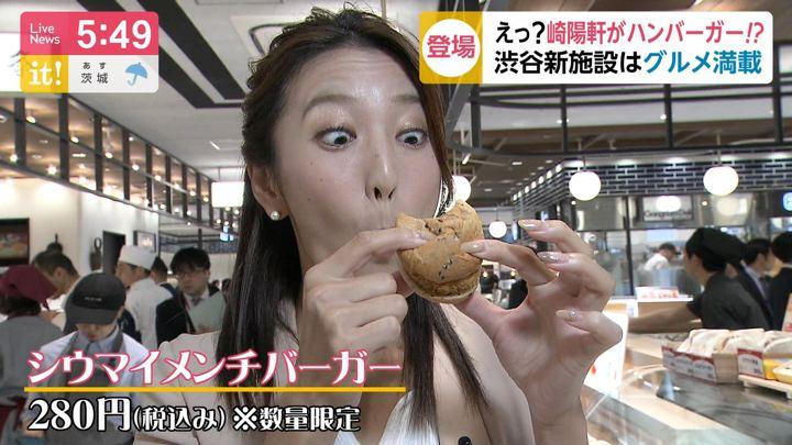 2019年10月24日小澤陽子の画像19枚目