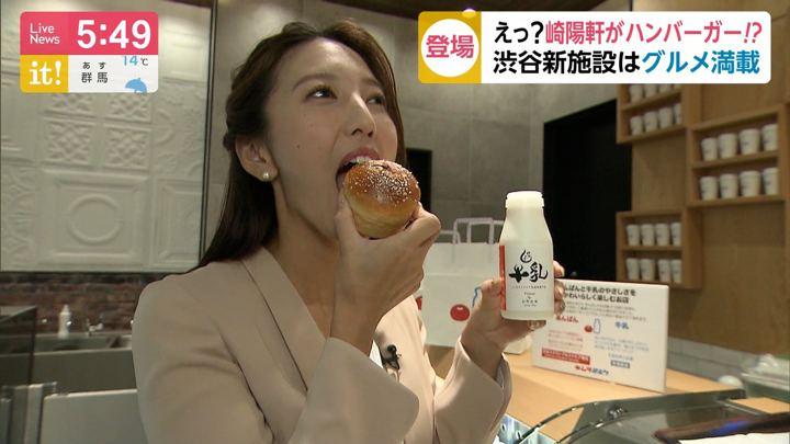 2019年10月24日小澤陽子の画像23枚目