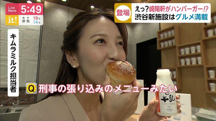 2019年10月24日小澤陽子の画像25枚目