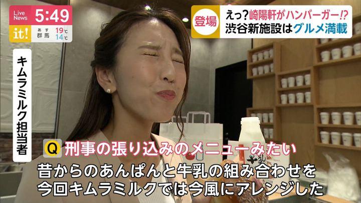 2019年10月24日小澤陽子の画像28枚目