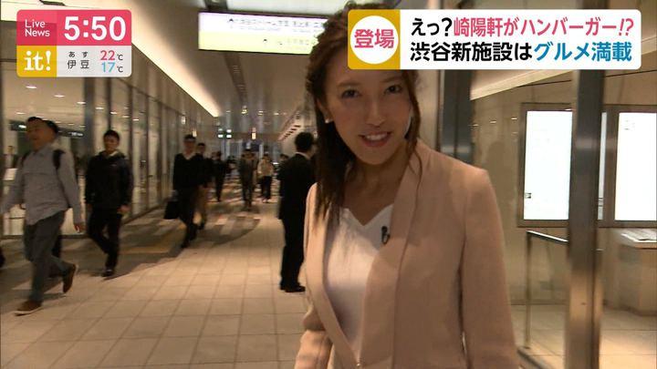 2019年10月24日小澤陽子の画像30枚目