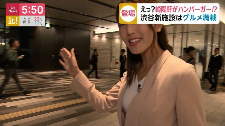2019年10月24日小澤陽子の画像31枚目