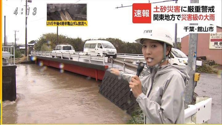 2019年10月25日小澤陽子の画像01枚目