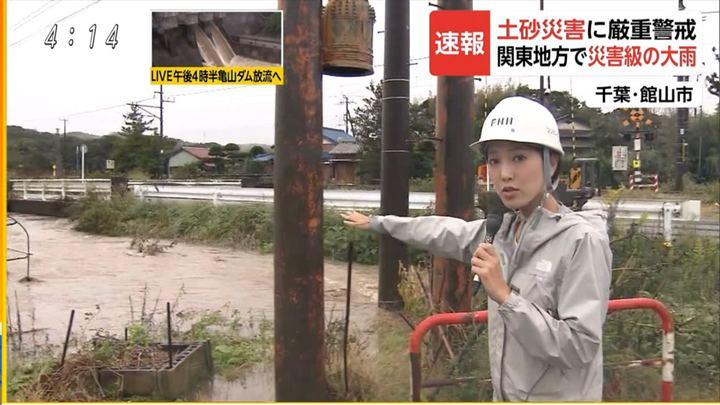 2019年10月25日小澤陽子の画像02枚目