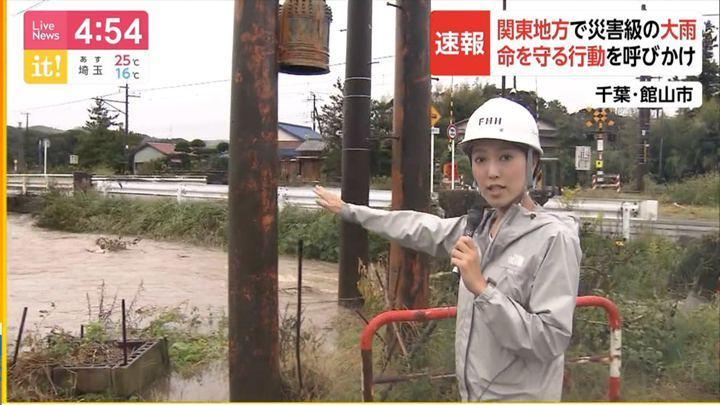 2019年10月25日小澤陽子の画像04枚目