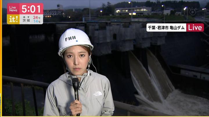 2019年10月25日小澤陽子の画像06枚目
