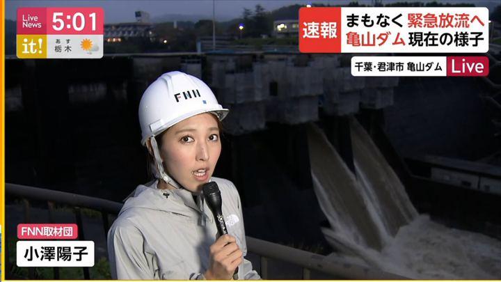 2019年10月25日小澤陽子の画像08枚目
