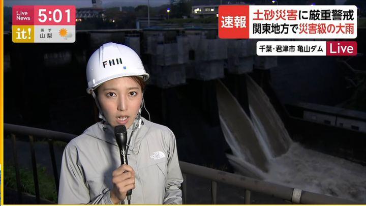 2019年10月25日小澤陽子の画像09枚目