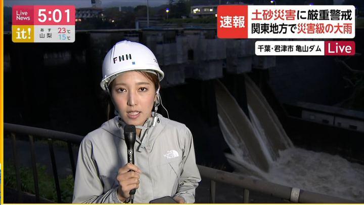 2019年10月25日小澤陽子の画像10枚目