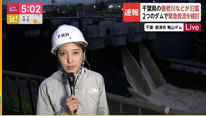 2019年10月25日小澤陽子の画像11枚目