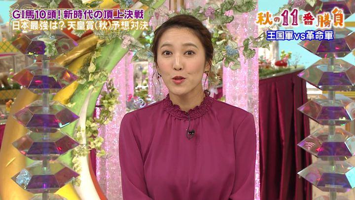 2019年10月26日小澤陽子の画像15枚目