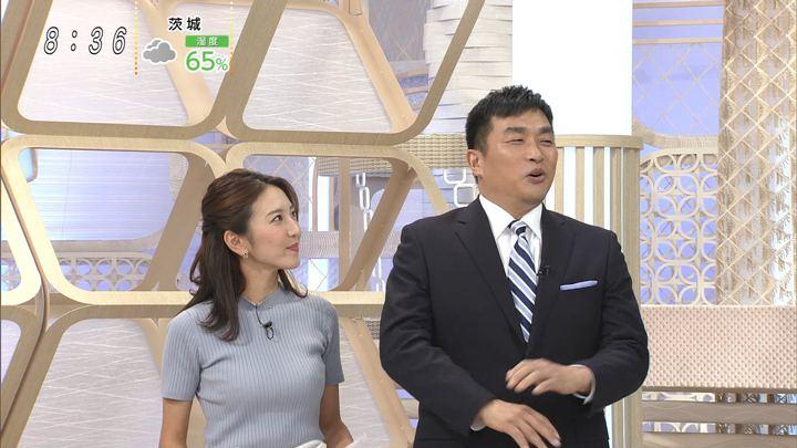 2019年10月27日小澤陽子の画像02枚目