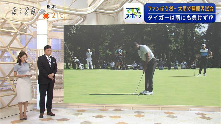 2019年10月27日小澤陽子の画像03枚目