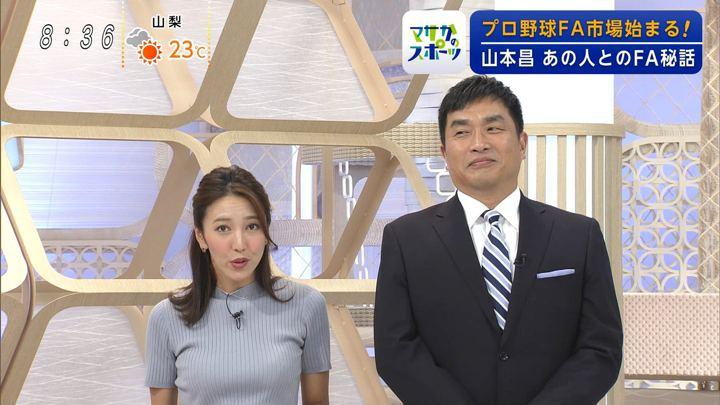 2019年10月27日小澤陽子の画像05枚目