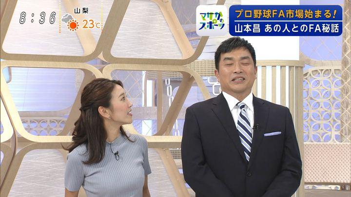 2019年10月27日小澤陽子の画像06枚目