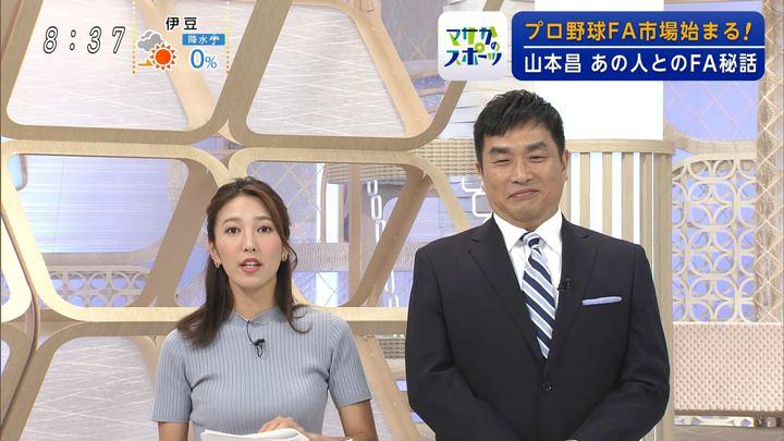 2019年10月27日小澤陽子の画像07枚目
