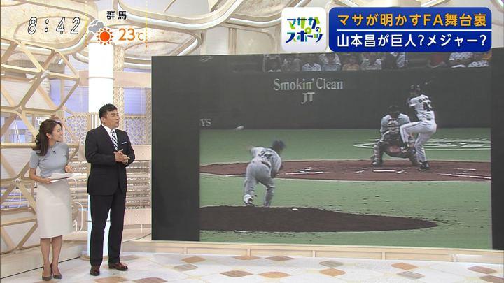 2019年10月27日小澤陽子の画像08枚目