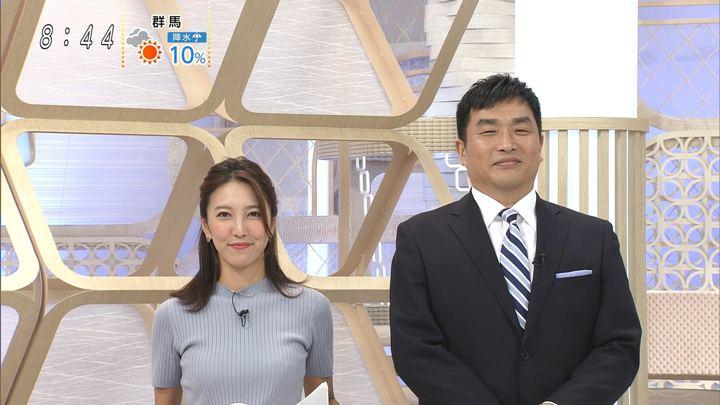 2019年10月27日小澤陽子の画像09枚目