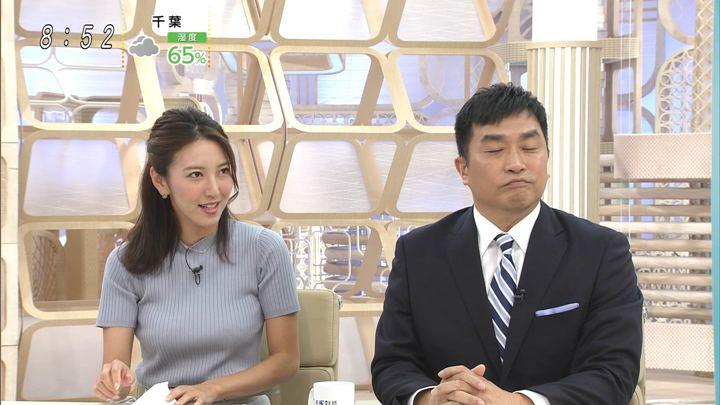 2019年10月27日小澤陽子の画像12枚目