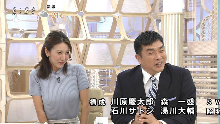 2019年10月27日小澤陽子の画像13枚目
