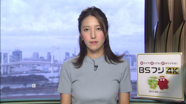 2019年10月27日小澤陽子の画像15枚目