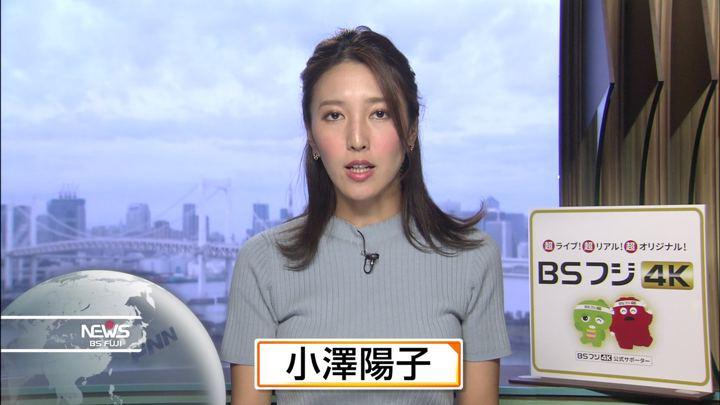 2019年10月27日小澤陽子の画像16枚目