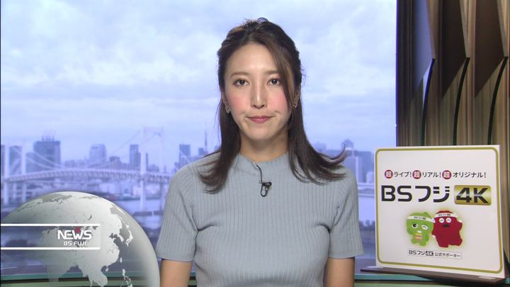 2019年10月27日小澤陽子の画像17枚目