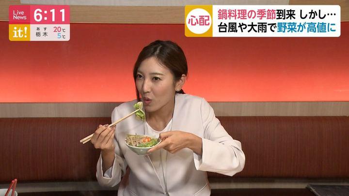 2019年11月05日小澤陽子の画像01枚目