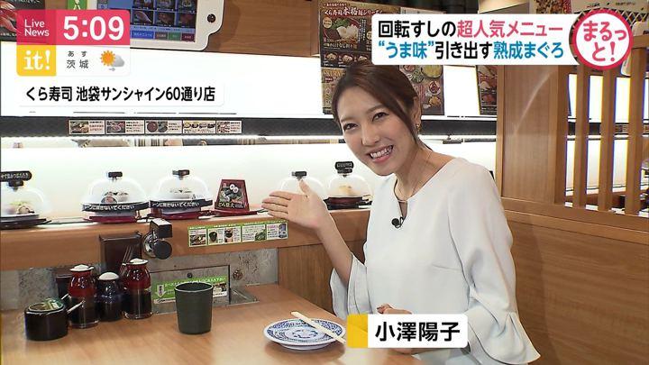 2019年11月07日小澤陽子の画像02枚目
