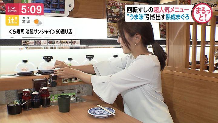 2019年11月07日小澤陽子の画像04枚目