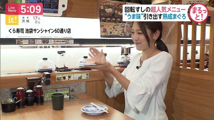 2019年11月07日小澤陽子の画像05枚目