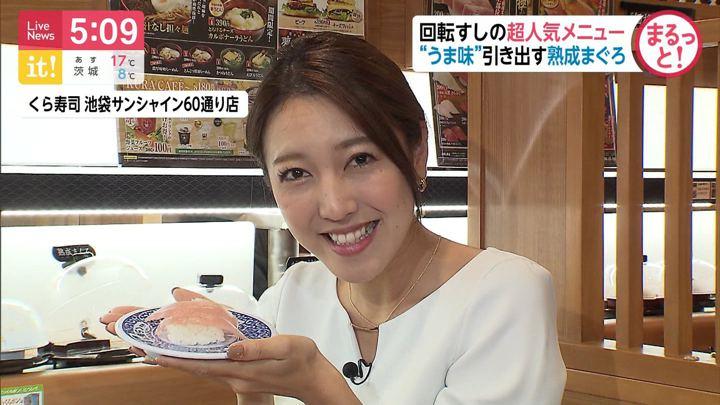 2019年11月07日小澤陽子の画像06枚目