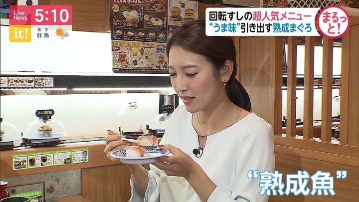 2019年11月07日小澤陽子の画像08枚目
